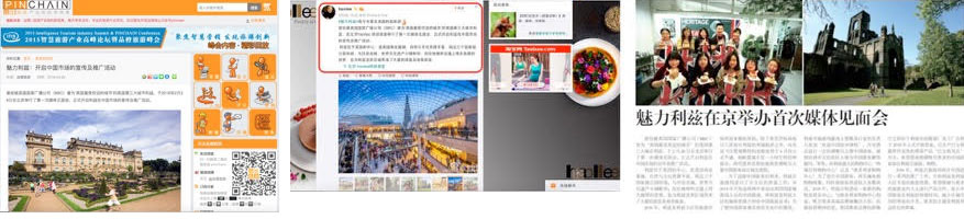 Chinese titles including Beijing Times, Travel Weekly and Lonely Planet Magazine.