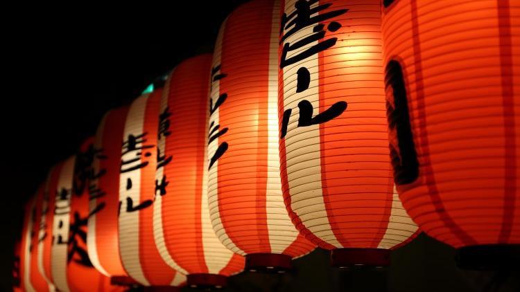 Chinese Lantern Festivals Light Up The UK