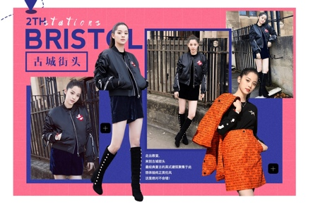 Harnessing the power of Chinese celebrity for the city of Bristol